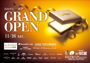 1611_i_open_ad_ol