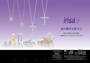 i_irisa_ad_ol