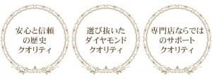 bridal_quality