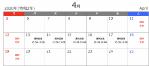 スクリーンショット 2020-04-05 19.05.18