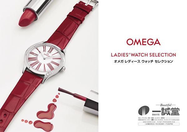 omega0201